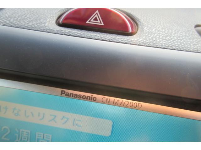 「マツダ」「ビアンテ」「ミニバン・ワンボックス」「埼玉県」の中古車20