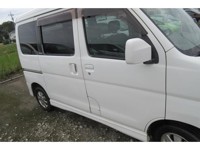 「ダイハツ」「アトレーワゴン」「コンパクトカー」「埼玉県」の中古車11