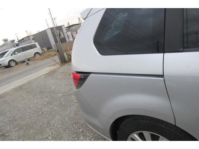 「マツダ」「MPV」「ミニバン・ワンボックス」「埼玉県」の中古車6