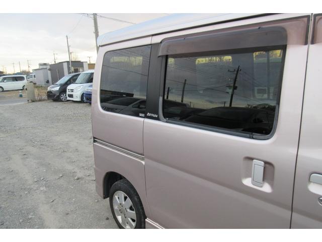 「ダイハツ」「アトレーワゴン」「コンパクトカー」「埼玉県」の中古車4