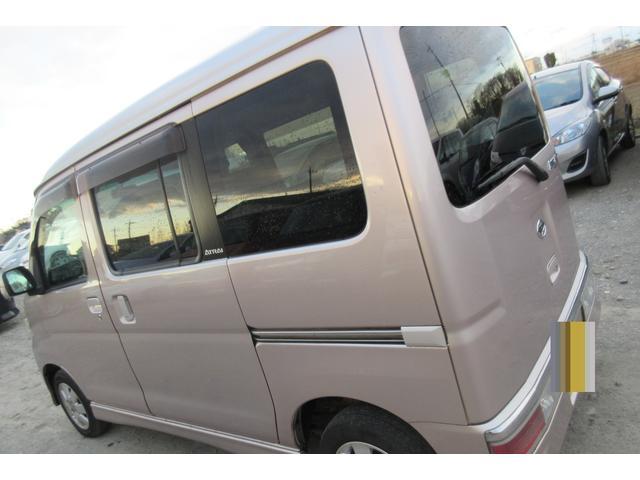 「ダイハツ」「アトレーワゴン」「コンパクトカー」「埼玉県」の中古車7