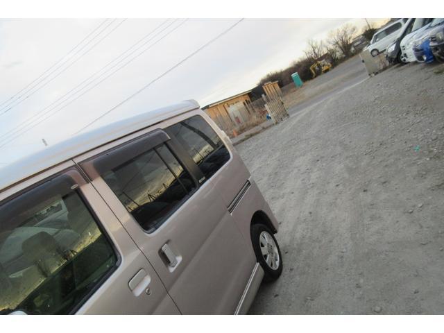 「ダイハツ」「アトレーワゴン」「コンパクトカー」「埼玉県」の中古車9