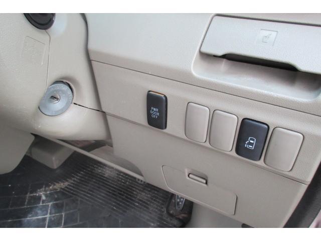 「ダイハツ」「アトレーワゴン」「コンパクトカー」「埼玉県」の中古車15