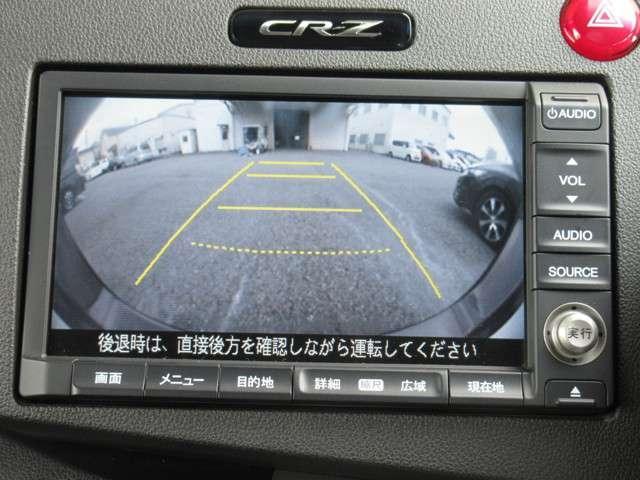 αドレストレーベル 純正HDDナビ リアカメラ ETC(11枚目)