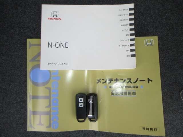 G・Aパッケージ オーディオレス ETC ワンオーナー(19枚目)