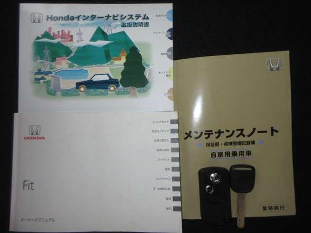 13G・スマートセレクション 純正HDDナビRカメラ ETC(19枚目)