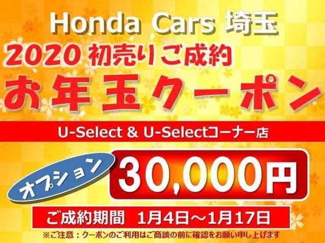 「ホンダ」「フィット」「コンパクトカー」「埼玉県」の中古車2