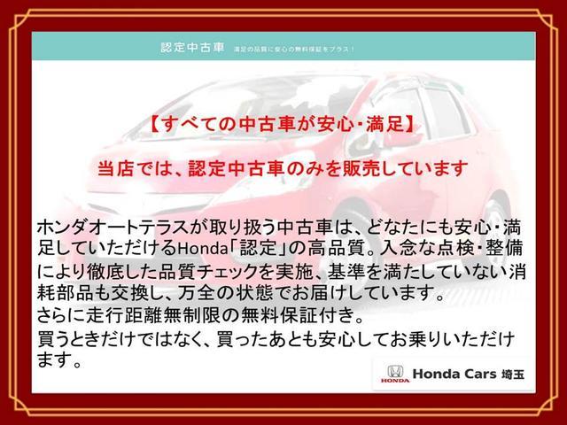 「ホンダ」「オデッセイ」「ミニバン・ワンボックス」「埼玉県」の中古車28