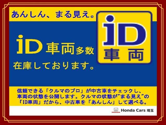 「ホンダ」「オデッセイ」「ミニバン・ワンボックス」「埼玉県」の中古車31