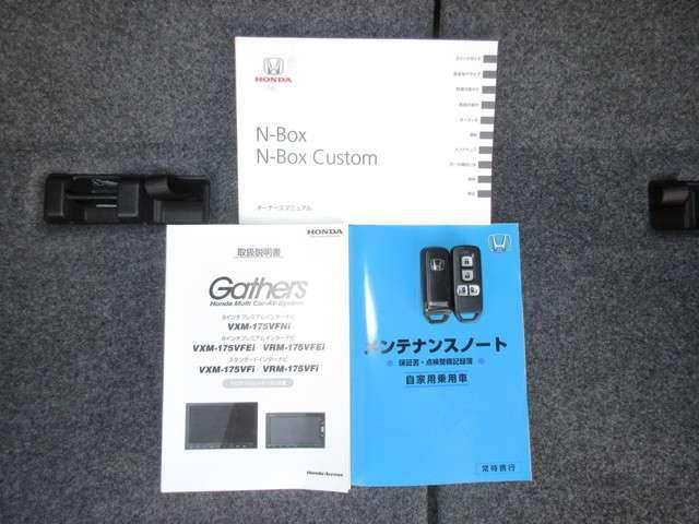 G SSパッケージ 純正メモリーナビ Bluetooth ド(19枚目)