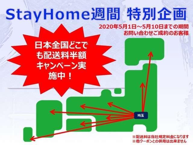 S ホンダセンシング 元当社デモカー メモリーナビ(3枚目)
