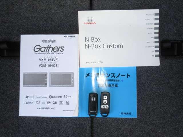 G SSパッケージ 純正メモリーナビ Bluetooth Rカメラ(19枚目)