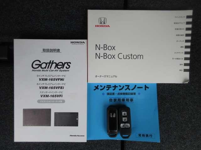 G・Lパッケージ 純正メモリーナビ Bluetooth ETC Rカメラ(17枚目)