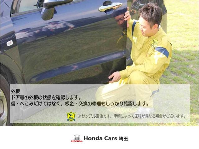 G・ホンダセンシング 純正メモリーナビ Bluetooth ETC Rカメラ(33枚目)