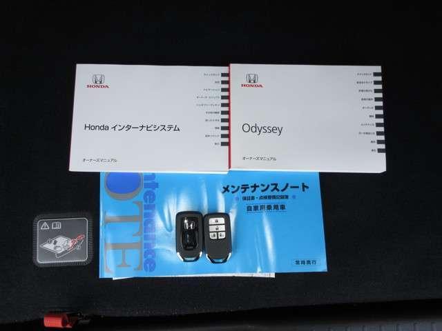 アブソルート・アドバンス 純正メモリーナビ Bluetooth ETC Rカメラ(17枚目)