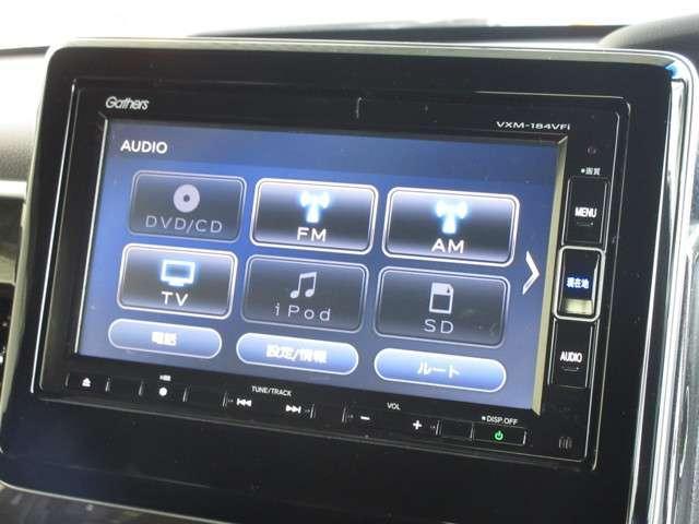 G・Lホンダセンシング 禁煙車 純正メモリーナビ ワンオーナー ホンダセンシング Bluetooth ETC バックカメラ フルセグ 片側電動スライドドア(3枚目)