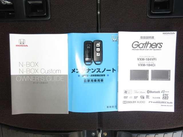 G・Lホンダセンシング 禁煙車 純正メモリーナビ ワンオーナー ホンダセンシング Bluetooth ETC バックカメラ フルセグ 片側電動スライドドア(17枚目)