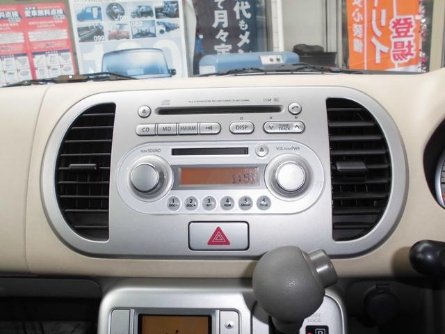 E 純正CD キーレスエントリー リアプライバシーガラス(18枚目)