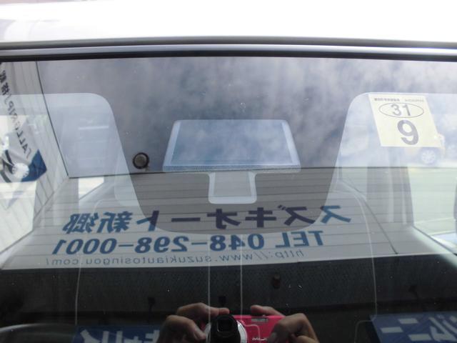 「スズキ」「ハスラー」「コンパクトカー」「埼玉県」の中古車25
