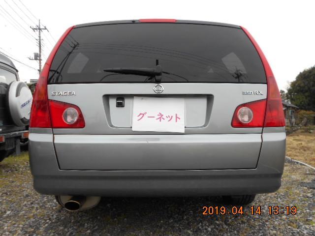 350RX純正ダウンサス ニスモマフラー HDDナビフルセグ(3枚目)
