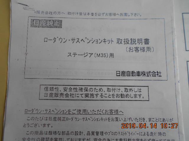 350RX純正ダウンサス ニスモマフラー HDDナビフルセグ(13枚目)