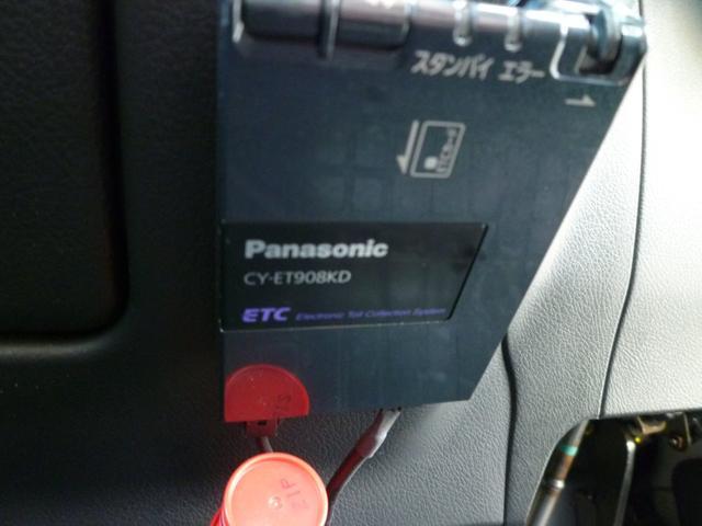 トヨタ タウンエースバン GL・パイオニアナビ・ETC・タイミングチェーン・PW付き