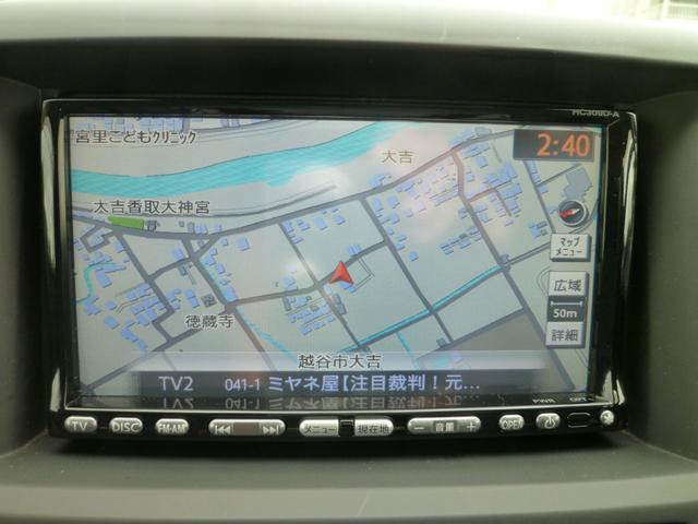 ロングDX・6人・1オーナー・HDDナビ地デジフルセグETC(13枚目)