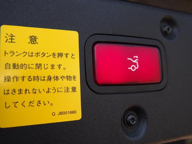 トランク電動で閉まります♪