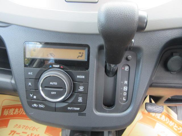 FX ID車両・社外メモリーナビ・ワンセグ(20枚目)