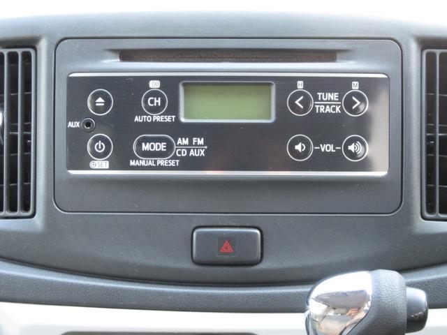 CD再生、AUX、ラジオ対応です!
