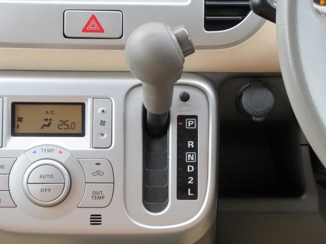 S オーディオレス キーレス 軽自動車(11枚目)