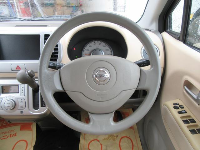 S オーディオレス キーレス 軽自動車(16枚目)