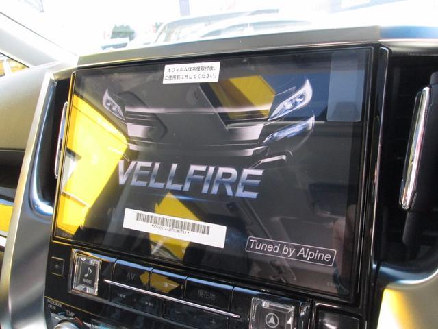 トヨタ ヴェルファイア 2.5Z Gエディション アルパイン11型ナビBカメラETC