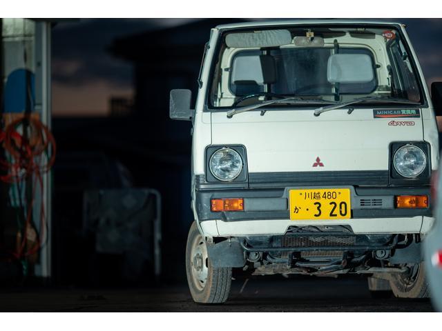 「三菱」「ミニキャブトラック」「トラック」「埼玉県」の中古車2