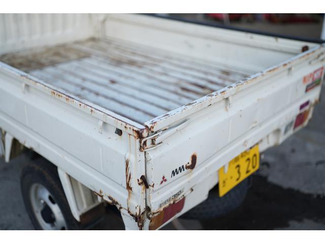 「三菱」「ミニキャブトラック」「トラック」「埼玉県」の中古車9