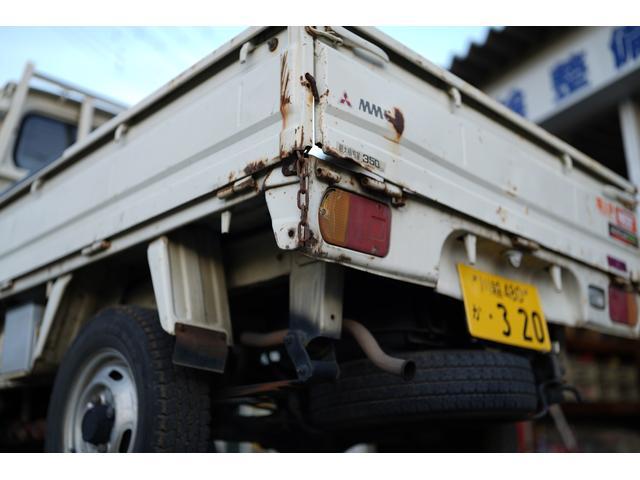 「三菱」「ミニキャブトラック」「トラック」「埼玉県」の中古車11