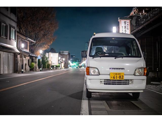 「スバル」「サンバーバン」「軽自動車」「埼玉県」の中古車2