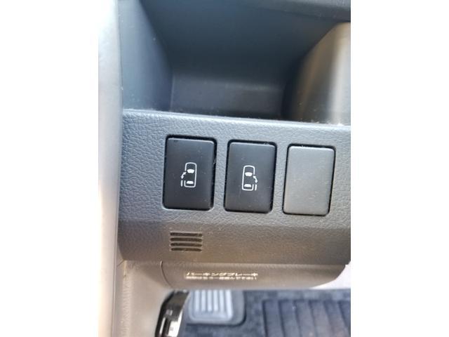 両側パワースライドドアのスイッチです。問題なく使用が出来ます。