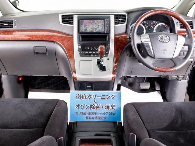 トヨタ アルファード 240SプライムセレクションII 1オーナー 新品20AW