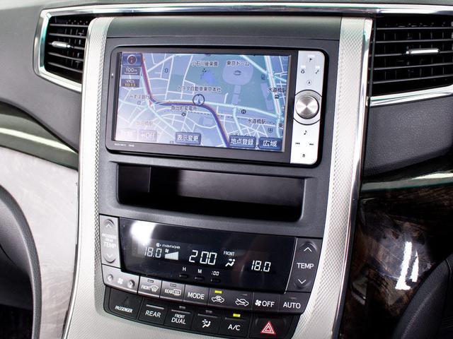 トヨタ ヴェルファイアハイブリッド ZR 1オーナー サンルーフ リアモニター HDD Cソナー