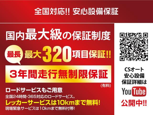 トヨタ ヴェルファイア 3.5ZG-ED 黒革 リアモニター HDD 両側自動ドア
