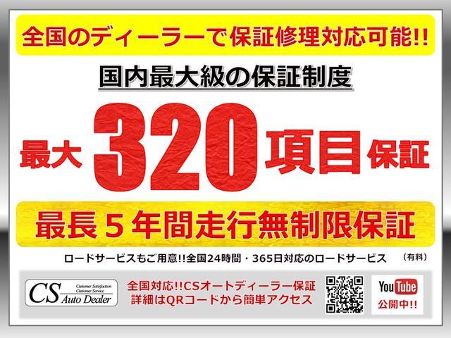 2.4ZG-ED後期 サンルーフ リアモニター 新品20AW(4枚目)