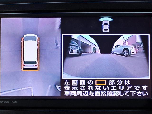 トヨタ アルファード 240S CーPKG 後期 HDD黒革 両自パワ-バックドア