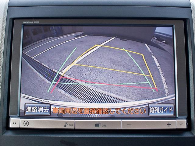 X リアモニター 両側自動ドア バックカメラ フルセグ(17枚目)