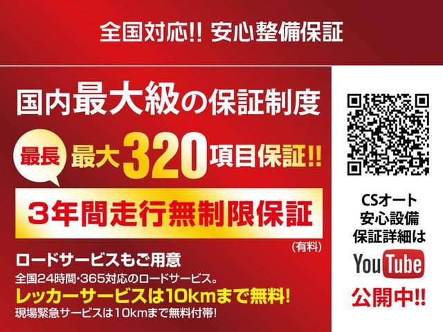 トヨタ ヴェルファイア 2.4Z 後期型ゴールデンアイズ 禁煙 HDD リアモニター