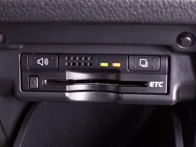 ZR パワーバックドア 両側自動ドア HDD 4WD(17枚目)
