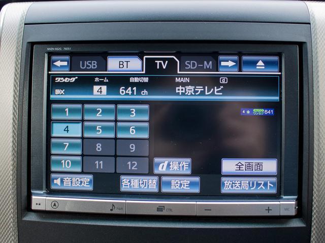 ZR パワーバックドア 両側自動ドア HDD 4WD(19枚目)