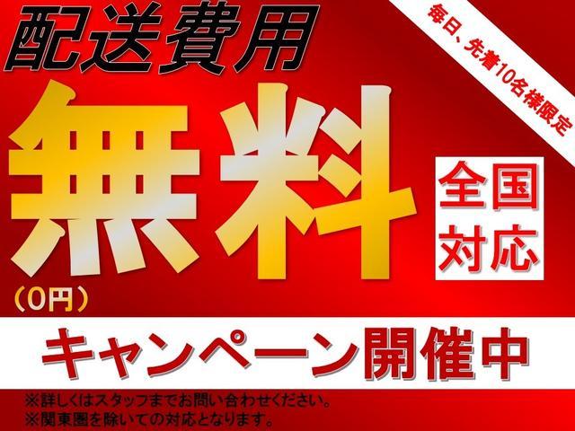 2.4Z プラチナムセレクション サンルーフ両側自ドアETC(4枚目)