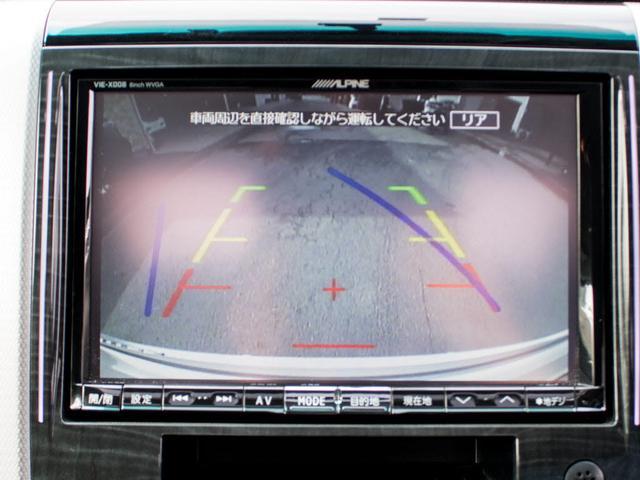 240S サンルーフ リアモニター 両側オートスライド(17枚目)