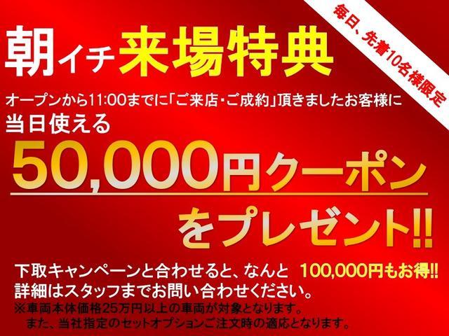 3.5Z G 後期 新品黒革 サンルーフ 両自ドア(4枚目)